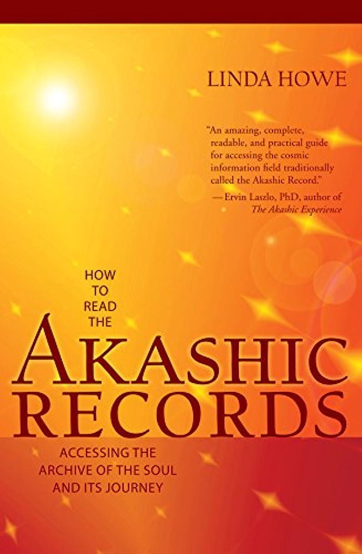 のホスト内向き公園How to Read the Akashic Records: Accessing the Archive of the Soul and Its Journey (English Edition)