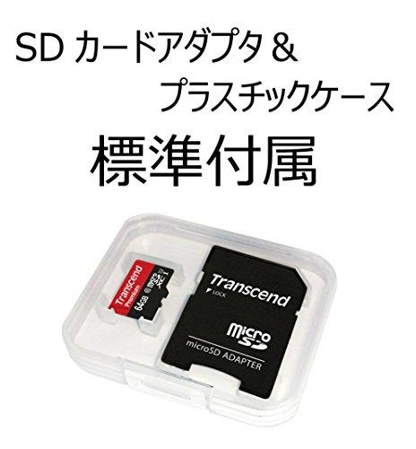 『旧モデル 【Amazon.co.jp限定】Transcend microSDXCカード 64GB Class10 UHS-I対応 TS64GUSDU1PE (FFP)』の3枚目の画像