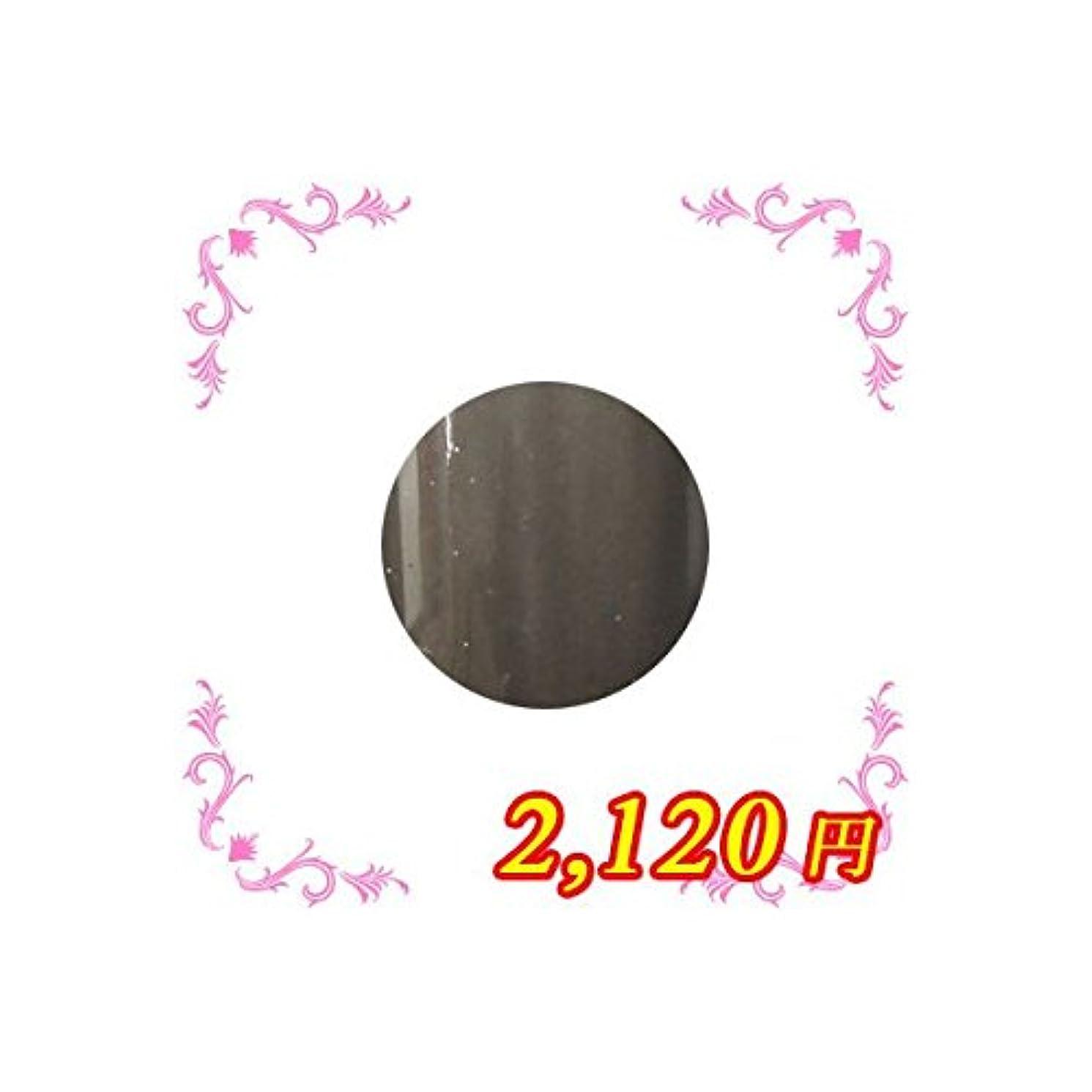 アテンダント習字応答VETRO ベトロ NO.19 カラージェル 4ml VL262ジュエルオニキス