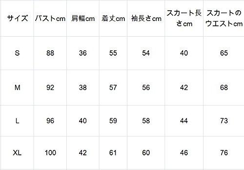『【Guirui】カードキャプターさくらコスプレ衣装 さくら セーラー服 制服 ロウイン変装 日常着 仮装 cosplay M』のトップ画像