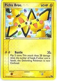 Pokemon - Pichu Bros. (16) - POP Series Promos 3