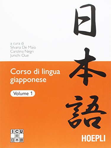 Corso di lingua giapponese (Vol. 1)