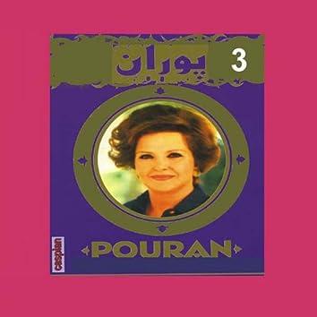 Pouran, Vol. 3 -  Persian Music