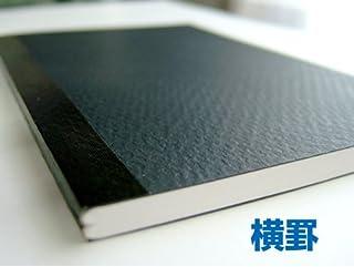 ショウエイドー A6ノート 配 A6(48枚)男のためのノート<黒>横罫×10冊セット