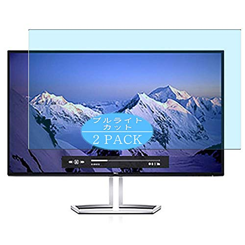 Vaxson 2-Pack Anti Blue Light Screen Protector, compatible with Dell S2718HN 27' Display Monitor, Blue Light Blocking Film TPU Guard [ NOT Tempered Glass ]