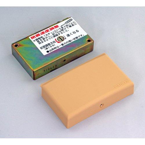 ダイケンハウスクローザー『家庭用引戸クローザー外付タイプ(HCR-07BPC)』