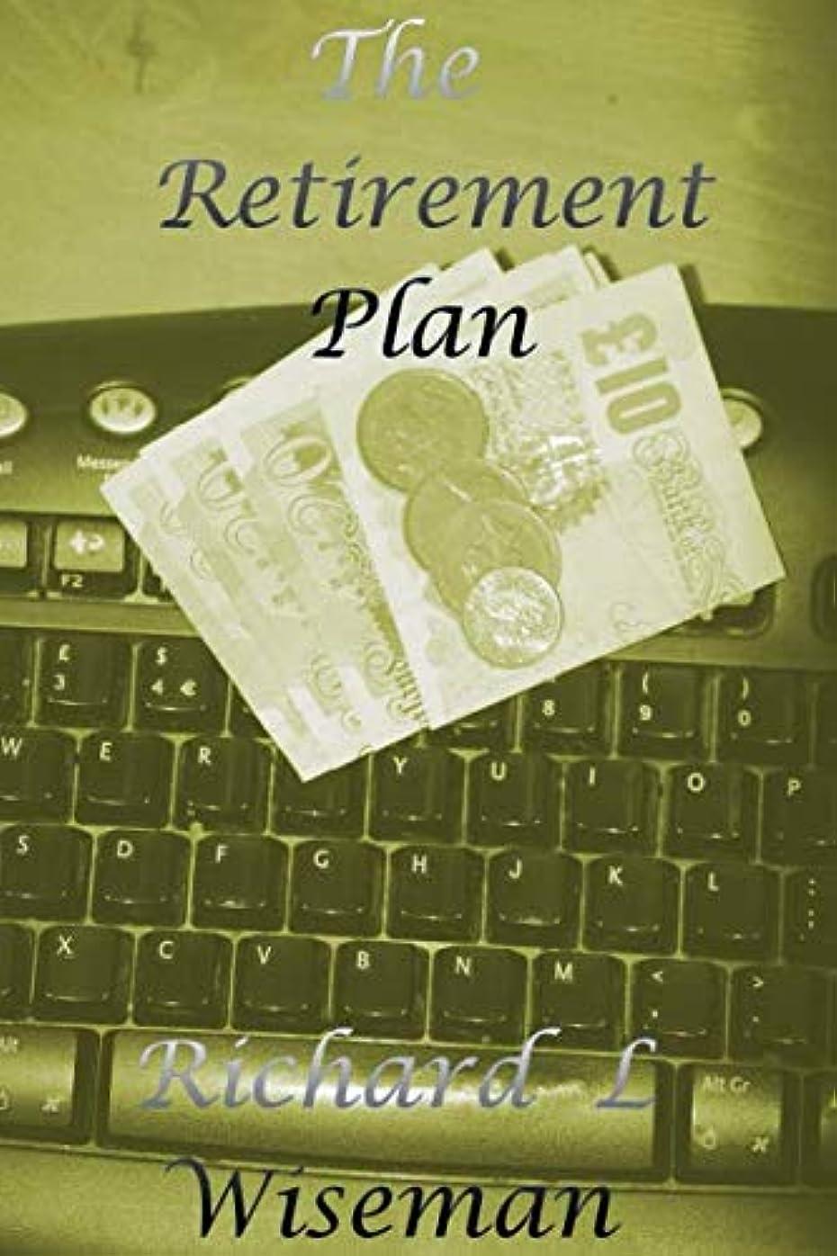 マナーイライラするランチThe Retirement Plan