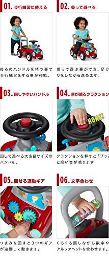 RadioFlyerラジオフライヤービジーバギーBUSYBUGGY603A足けり乗用玩具知育玩具歩行練習ハンドル付