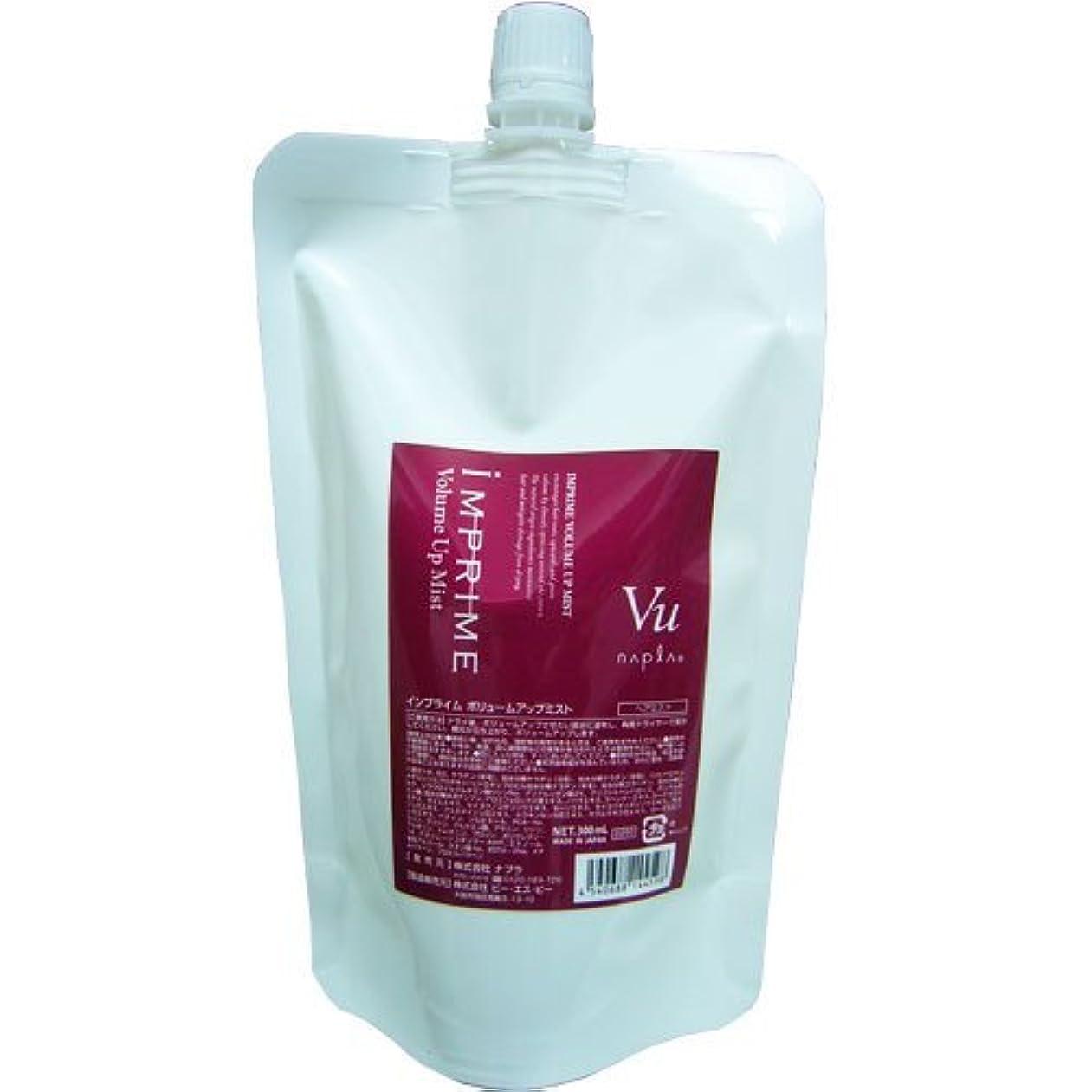 花弁乱雑な鎮静剤インプライム ボリュームアップミスト 300ml レフィル