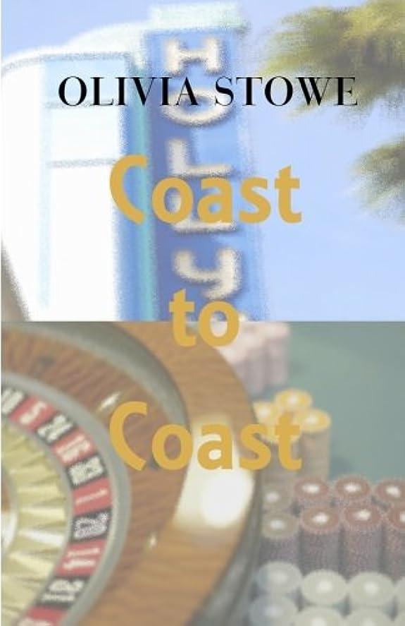 維持する衝突するピアノを弾くCoast to Coast (Charlotte Diamond Mysteries)