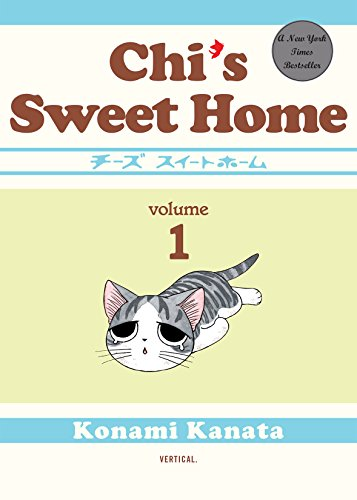 Chi's Sweet Home Vol. 1 (English Edition)