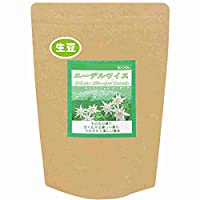 コーヒー 生豆 エーデルワイス キリマンジャロ タンザニア 銀河コーヒー (600g)