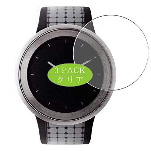 Vaxson - Pellicola protettiva per display, compatibile con Sony FES Watch U Smartwatch Hybrid Watch, pellicola protettiva HD (non in vetro temperato), pellicola protettiva flessibile
