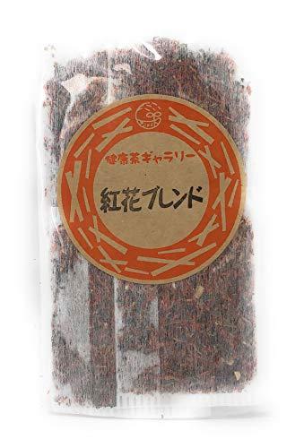 紅花 ( サフラワー )ブレンド 4袋(5g×4袋)【紅花茶 プーアル茶 はと麦 柿の葉 ブレンド】健康茶ギャラリー