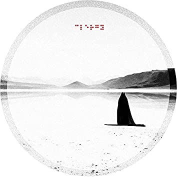 Fragments Of A Portrait EP [Incl. Wrong Assessment Remix]