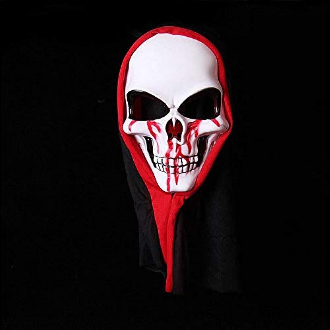 震え影響するれるCozyswan ハロウィンマスク 血まみれ スケルトン ヘッドスカーフ付き PVC製 ハロウィン飾り 怖い 雰囲気 ホラー パーティー 学園祭 文化祭 被り物 仮装 おしゃれ