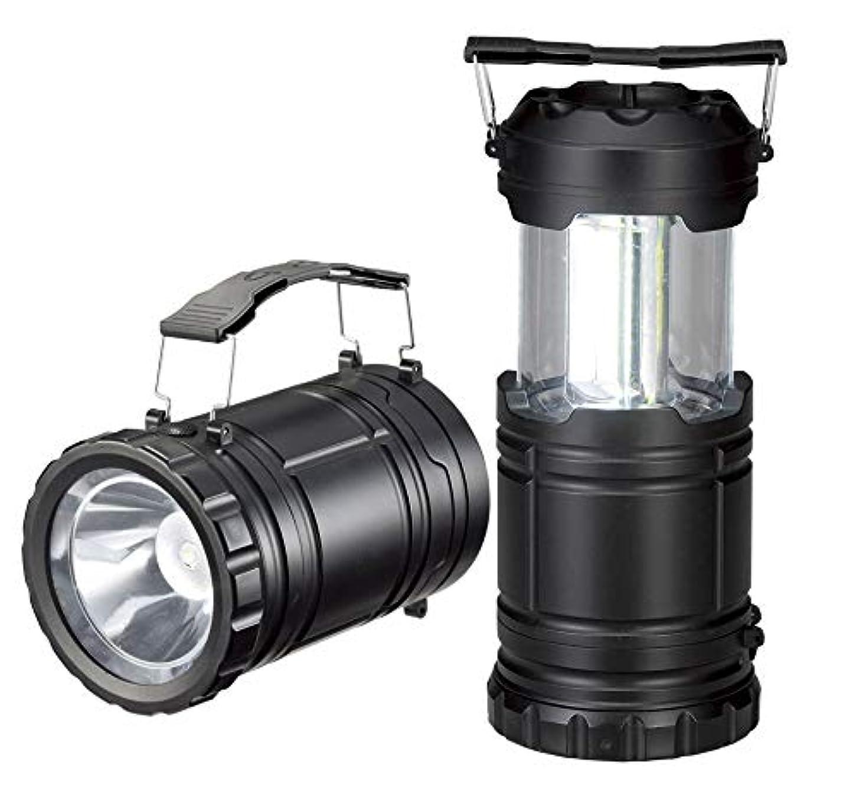 荒野ハッピーミシン目リマーク(Remark) 大光量で明るい〔COB式〕ハイパワー 2WAY?ランタンライト - 懐中電灯&ランタン