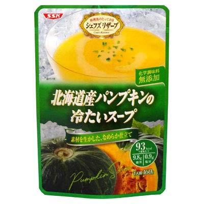 SSK シェフズリザーブ「冷たいパンプキンのスープ」 1人前(160g)(冷たいスープ)【レトルト食品】