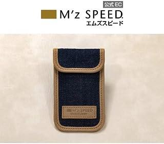 M'z SPEED リレーアタックガードポーチⅡ 岡山デニム