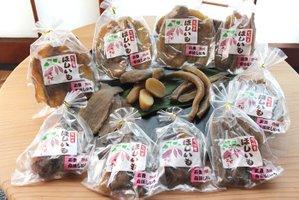 【熟成】ほしいも(干し芋) 玉豊(平丸角)9袋セット
