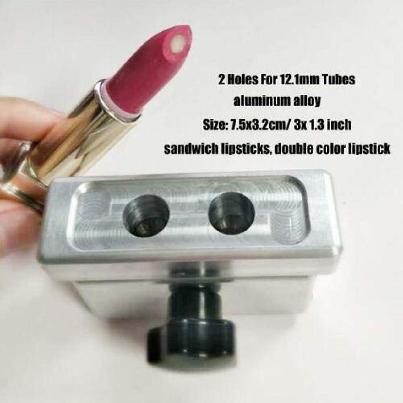 エアコン近代化する後FidgetGear DIY口紅型リップスティック型メーカー2 4 6穴用9 mm 11.1 mm 12.1 mmチューブ #5(2穴12.1mm)