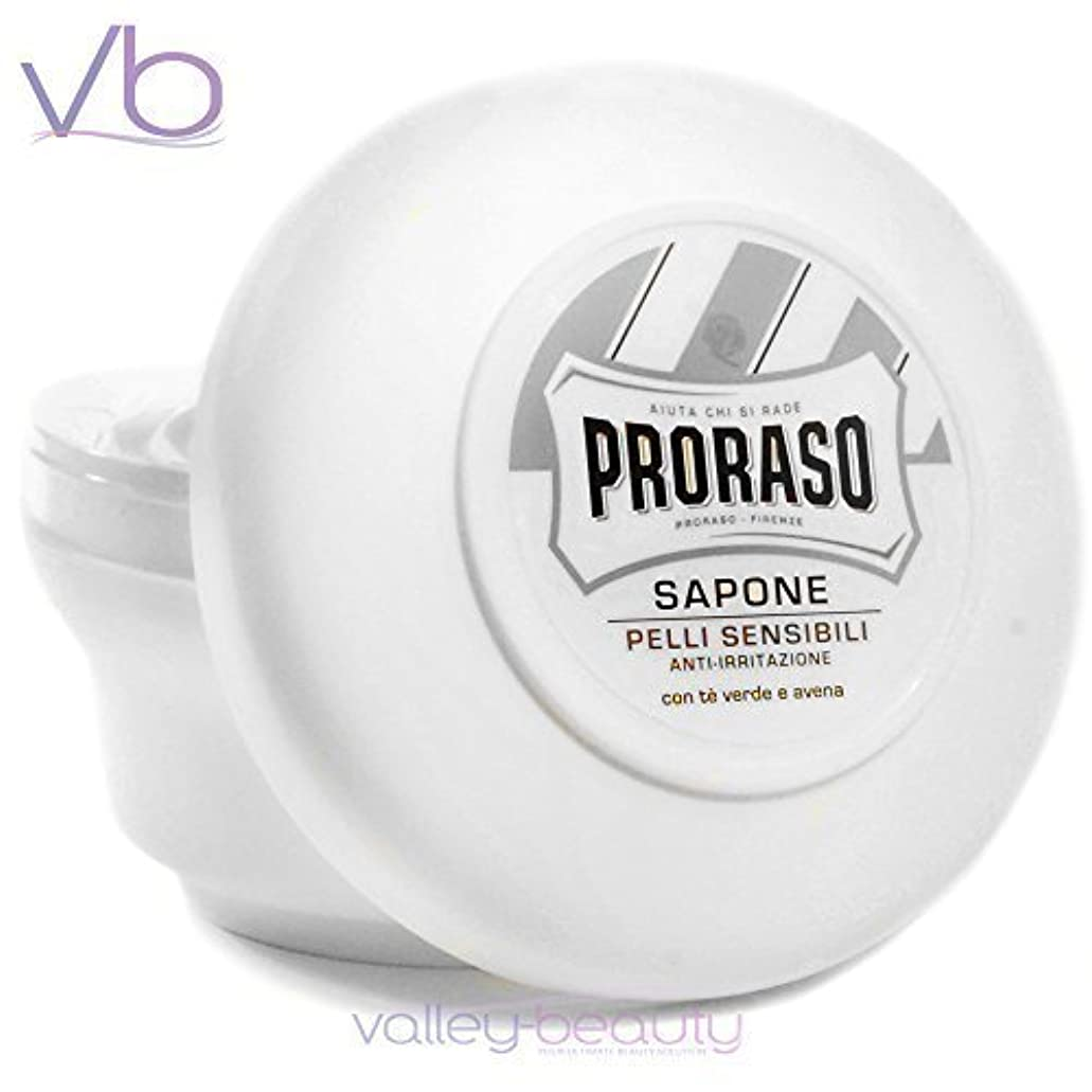 大量デンプシー故障Proraso Shaving Soap with Green Tea and Oat - Ultra Sensitive Skin 150ml/5.2oz by Proraso [並行輸入品]