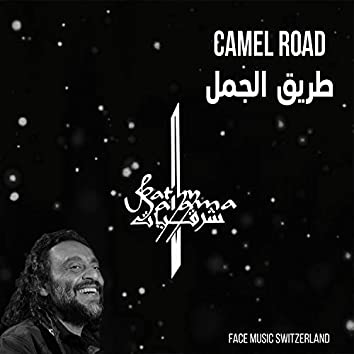 Camel Road