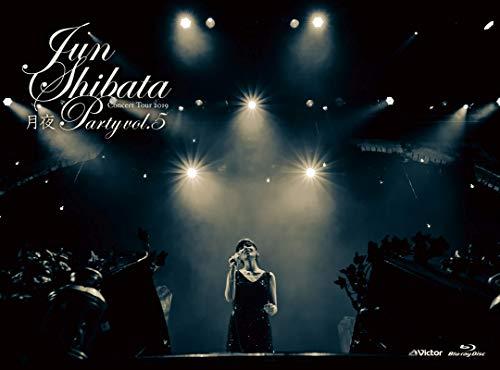【Amazon.co.jp限定】JUN SHIBATA CONCERT TOUR 2019 月夜PARTY vol.5 ~お久しぶりっ子、6年ぶりっ子~ (初回限定盤) [Blu-ray + グッズ] (Amazon.co.jp限定特典 : オリジナルポストカード 付)
