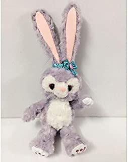 I Stellalou Push Toys Cartoon Rabbit Doll Stuffed and Plush Animal Stella Lou Friend of Duffy Bear Plush Pillow Girl Gift Must Have Gifts Gift Wrap My Favourite Superhero Stickers Unboxing Toys
