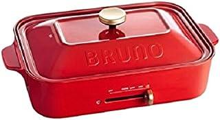 BRUNO コンパクトホットプレート レッド BOE021-RD