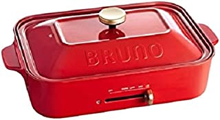 BRUNO compact hot plate BOE021-RD (Red)(Japan Domestic genuine products)