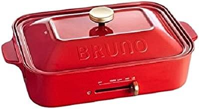 bruno japan hot plate
