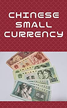 Chinese small currency