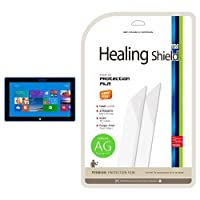 [Healing Shield] Microsoft Surface 2 專用 プレミアム指紋防止&低反射液晶保護フィルム
