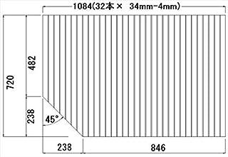パナソニック Panasonic【RL91007EELEC】ローコスト フロフタ (1216)L勝手用 パーツショップ