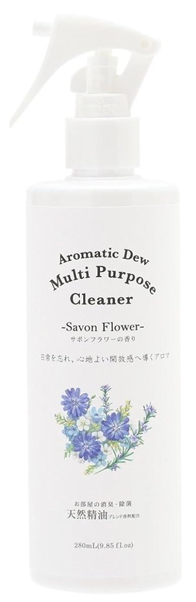 残高パトロン過半数ノルコーポレーション 除菌スプレー アロマティックデュー マルチパーパスクリーナー サボンフラワーの香り 290ml OA-AFW-4-4