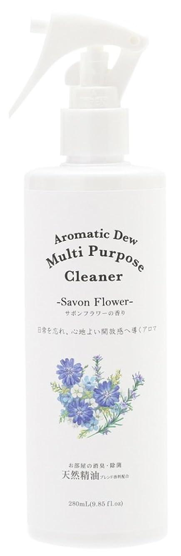コンサルタントキャラクターいうノルコーポレーション 除菌スプレー アロマティックデュー マルチパーパスクリーナー サボンフラワーの香り 290ml OA-AFW-4-4