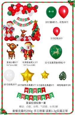 icyant 85 globos de Navidad con diseño de Papá Noel y alces, verde rojo y blanco, para árbol de Navidad, decoración de fiestas