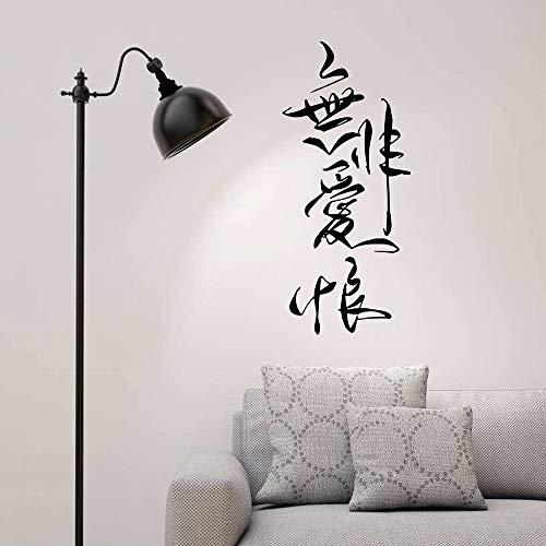 Texto pegatinas de pared decoración del dormitorio fondo pegatinas de pared pegatinas de pared pegatinas decorativas póster 33x57cm