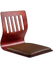 Silla de juego Zaisu para sala de estar, silla japonesa sin piernas, respaldo, silla perezosa, silla de piso, sofá perezoso, asiento de meditación, con soporte de espalda