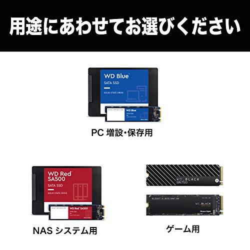 『Western Digital ウエスタンデジタル 内蔵SSD 250GB WD Blue PC M.2-2280 SATA WDS250G2B0B-EC 【国内正規代理店品】』のトップ画像