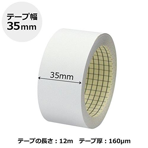 PLUS(プラス)『製本テープ契印用テープホワイト(AT-035JK)』