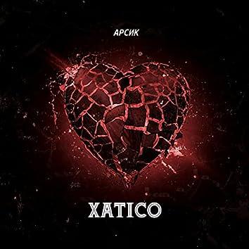 Xatico