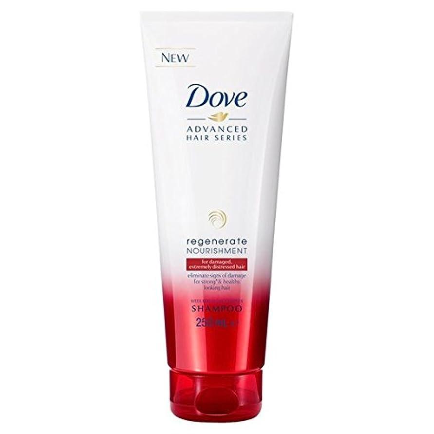 達成可能バズ物語鳩高度な髪シリーズは、栄養シャンプー250ミリリットルを再生成します x2 - Dove Advanced Hair Series Regenerate Nourishment Shampoo 250ml (Pack of 2) [並行輸入品]