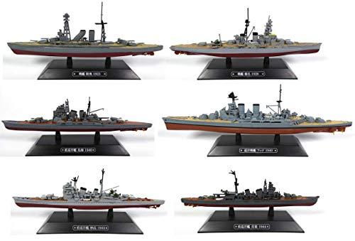 OPO 10 - Lote de 6 Buques de Guerra 1/1100: CHOKAI (Toriumi) + HMS Hood + MUTSU + HARUNA + AOBA + MYOKO (LT26)