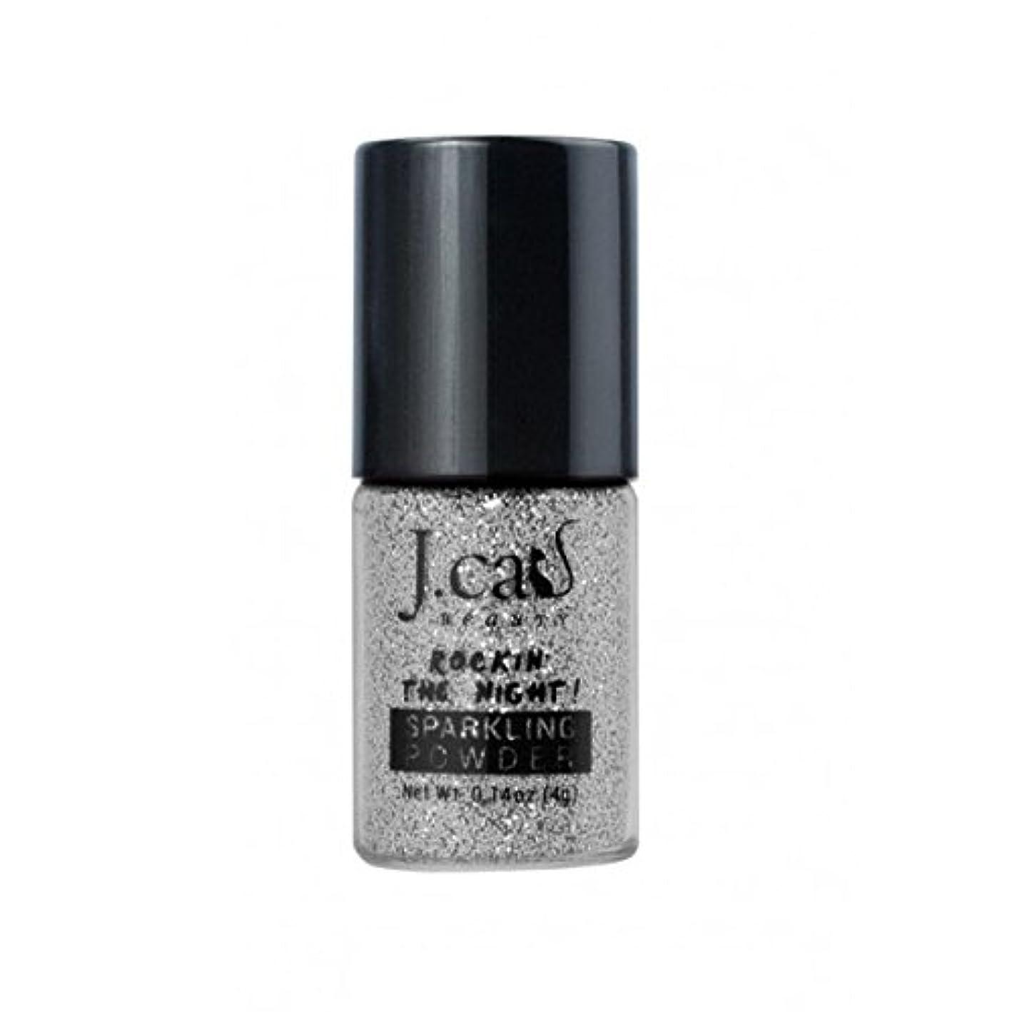 疲労怪しいシェーバー(3 Pack) J. CAT BEAUTY Sparkling Powder - Cool Silver (並行輸入品)