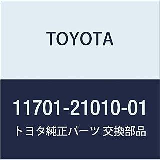 TOYOTA 11701-21010-01 Engine Crankshaft Main Bearing