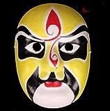 HLJZK La máscara de Pulpa de Yeso Pintada a Mano Puede Usar Estilo Chino Koji Sichuan Drama Cambiar la Cara Accesorios de Rendimiento Artesanía Ópera de Beijing Yuwen Cheng