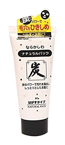 Daiso Japan Natural Pack Charcoal Peel Off Mask for Acne
