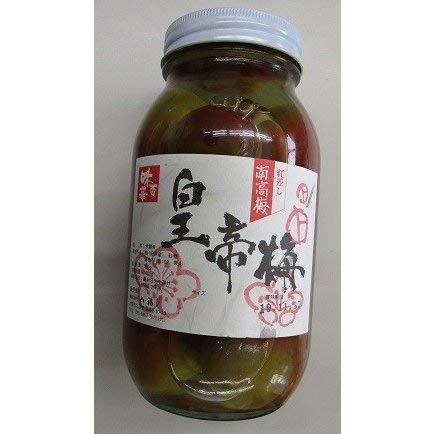 国産 ( 紀州産 ) 皇帝梅 甘露煮 ( 南高梅 ) 1000g ( 固形500g )  約15粒 梅甘露煮